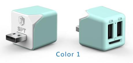 iLink Backup Dualのカラー1