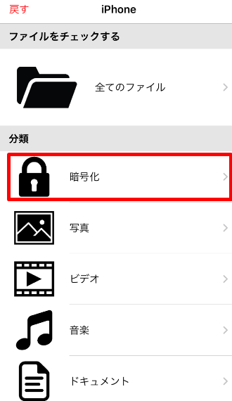 isecure-adapterの説明⑥