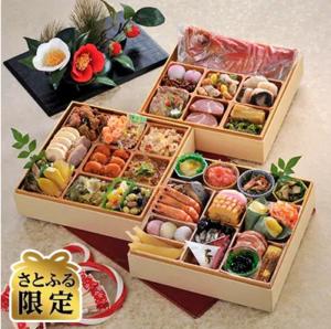 金目鯛入り指宿三段重特製おせち 薩摩のたまて箱