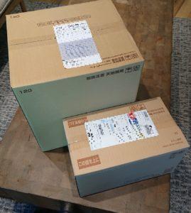 ネスレ冬じたくキャンペーン商品到着写真の箱を開ける前