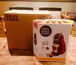 第2弾。日用品とコーヒーマシンは別々で届きました