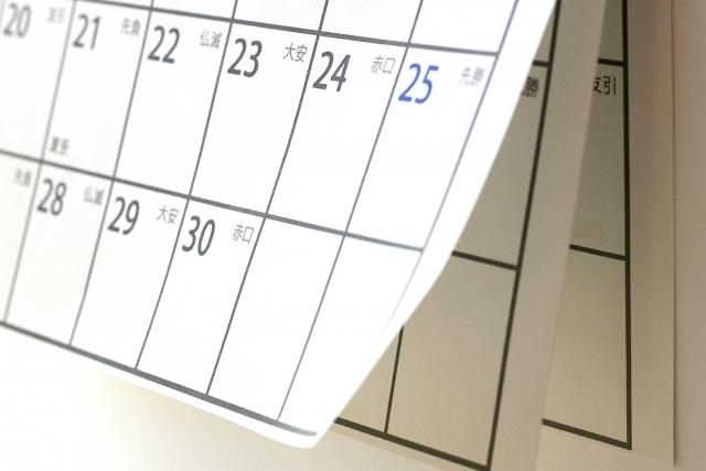 手帳やカレンダーは2月になると半額になることもある