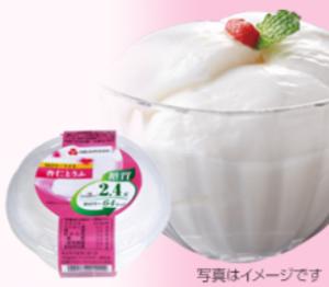 紀文オンラインショップのカロリーオフ杏仁豆腐